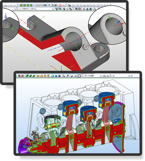 Industry's only 3D data handling tool
