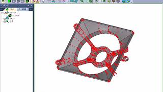 3DFovi成形見積ビデオ