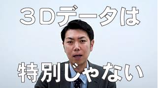 無料オンラインセミナー案内動画