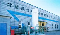 北陸軽金属工業株式会社